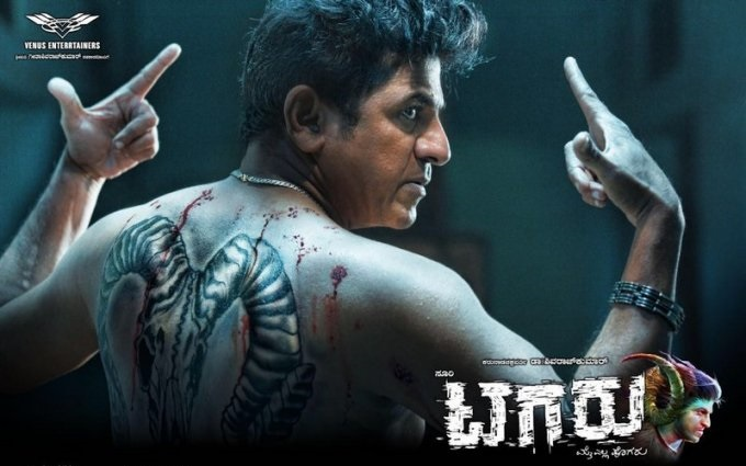 Tagaru Movie Songs Download