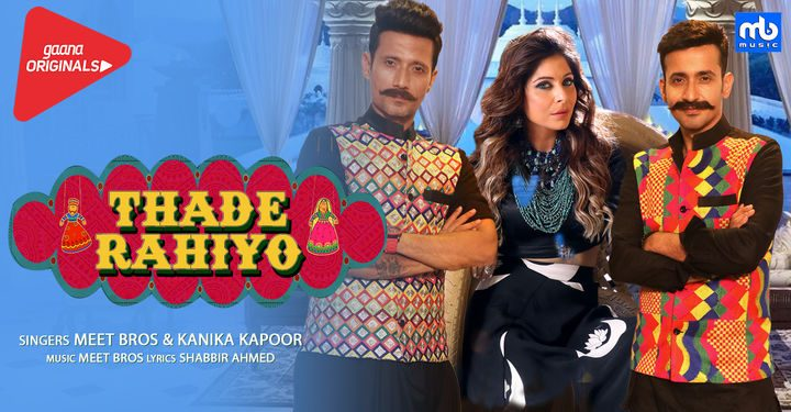 Thade Rahiyo Mp3 Song Download