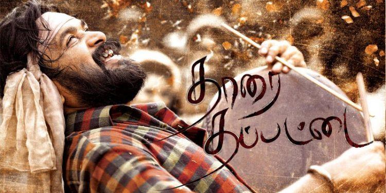 Tharai Thappattai Song Download