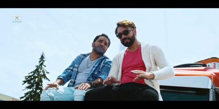 Tralla 2 Babbu Maan Video Song Download