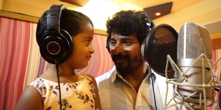 Vayadi Petha Pulla Song Mp3 Download