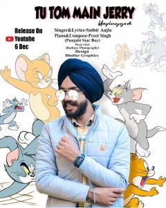 Ve Tom And Jerry Ja Tera Mera Yeh Rishta Lyrics