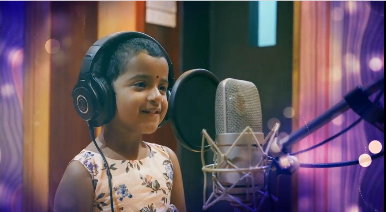 Vayadi Petha Pulla Song Download Mp3