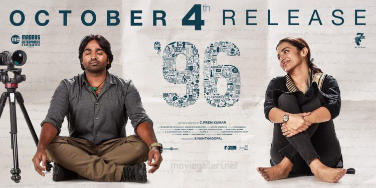 96 Full Movie Download In Madrasrockers HD For Free