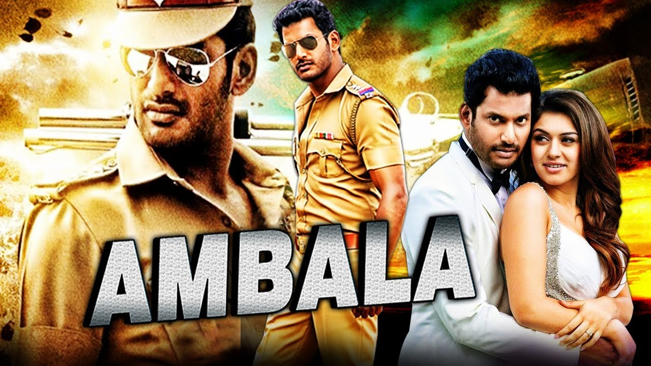 Photo of Aambala Songs Download in 320Kbps High Definition [HD]