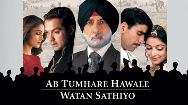 Photo of Ab Tumhare Hawale Watan Sathiyo Mp3 Song Download in HD