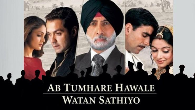 Ab Tumhare Hawale Watan Sathiyo Mp3 Song Download In Hd