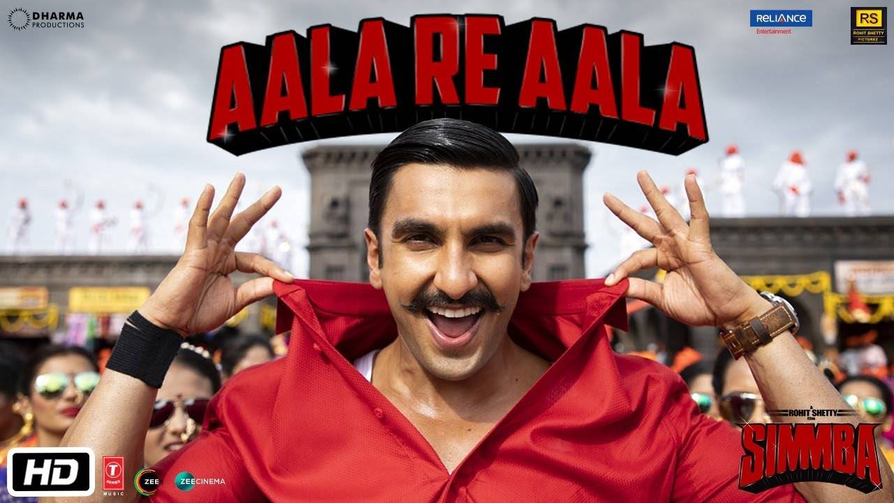 Aala Re Aala Mp3 Download