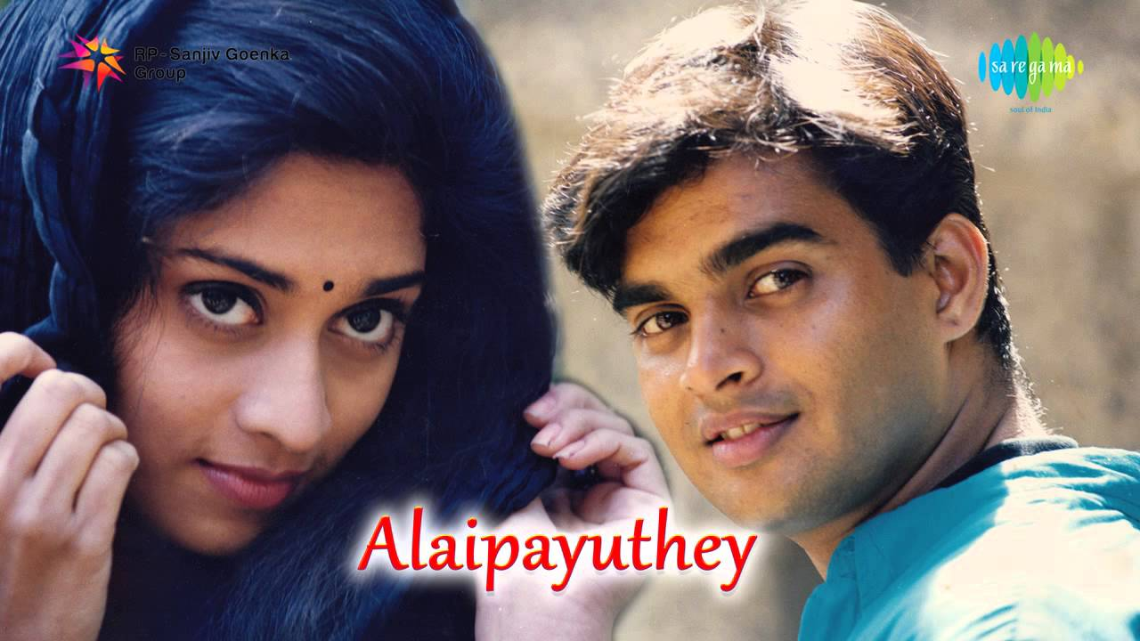 Alaipayuthey Song Download