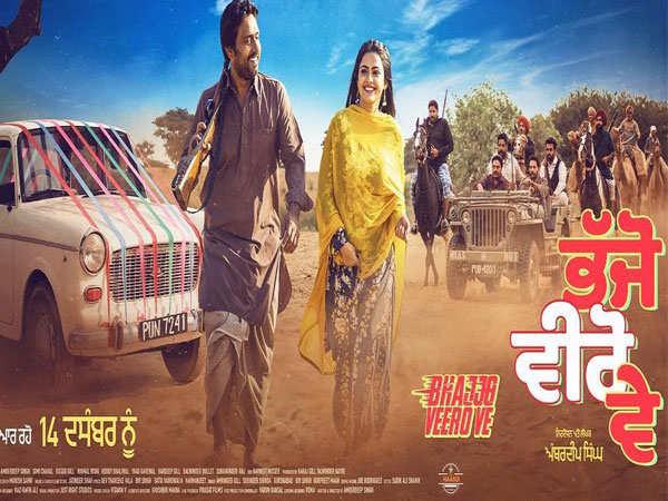Photo of Bhajjo Veero Ve Full Movie Download in 720p HD For Free