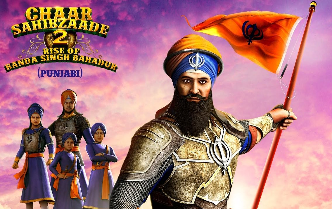 Photo of Chaar Sahibzaade 2 Full Movie Download in 720p HD For Free