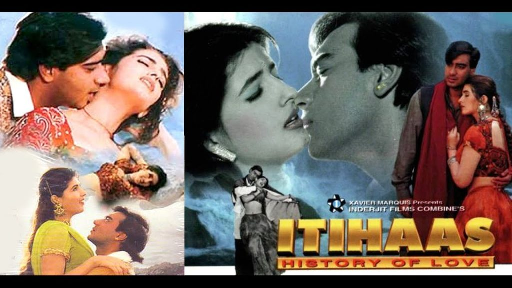 Itihas Mp3 Song Download 320kbps High Definition Hd Audio