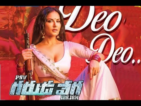 Photo of Deo Deo Song Mp3 Download In Dolby Digital HD Audio