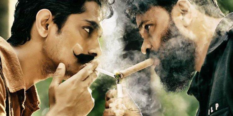 Kammara Sambhavam Full Movie Download 400Mb
