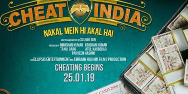 Cheat India All Mp3 Song Download