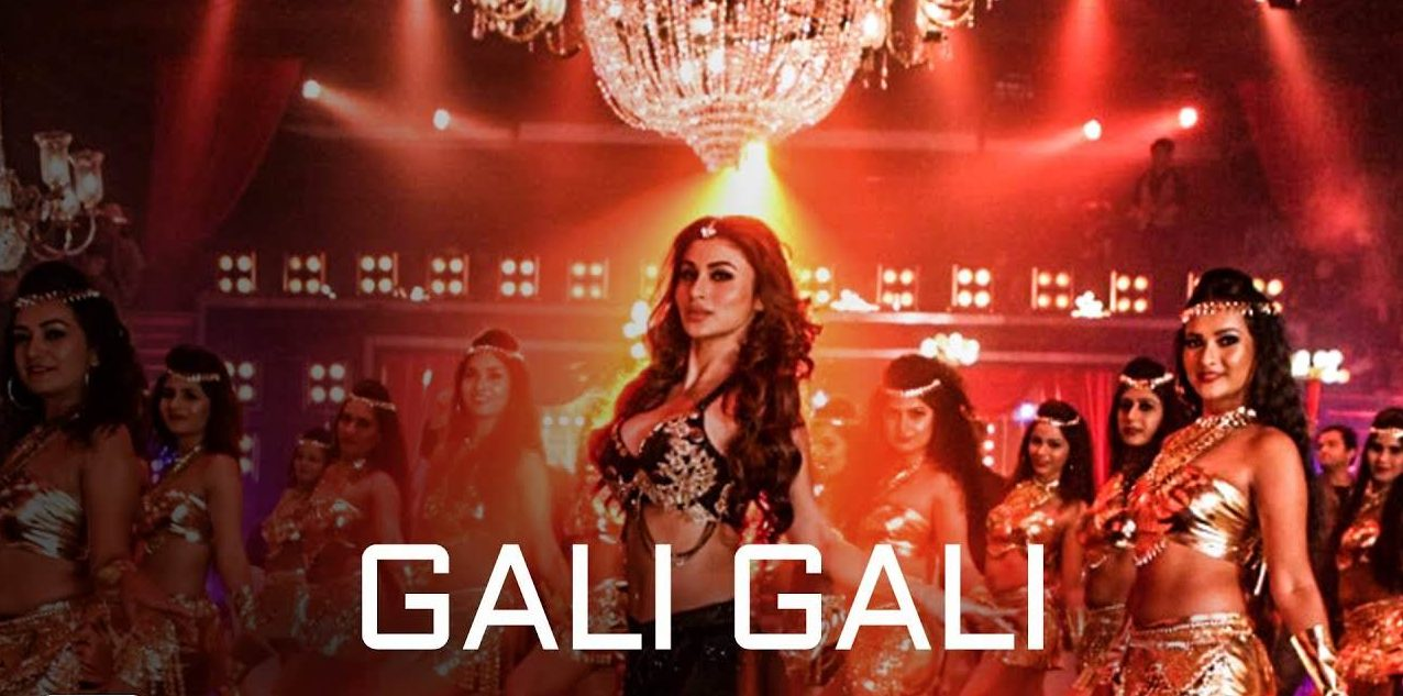 Gali Gali Mein Phirta Hai Mp3 Download