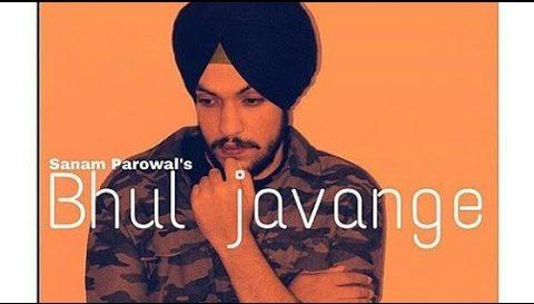 Hauli Hauli Bhul Javange Song Mp3 Download