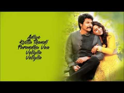 Photo of Unna Vitta Yarum Enaku Illa Song Download in High Definition