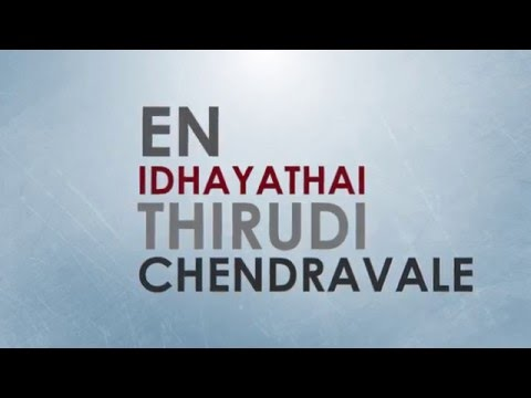 En Idhayathai Thirudi Senravale Song Download