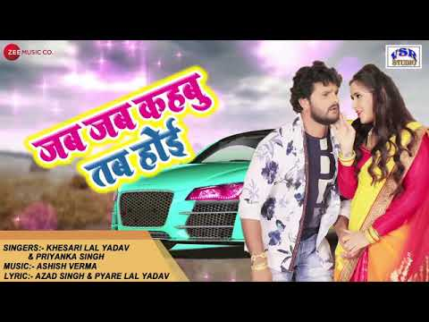 Bhojpuri Mp3 Songs Download