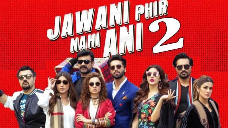 Jawani Phir Nahi Ani 2 Movie Download