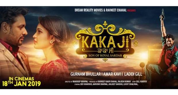 Kaka Ji Movie Songs Download