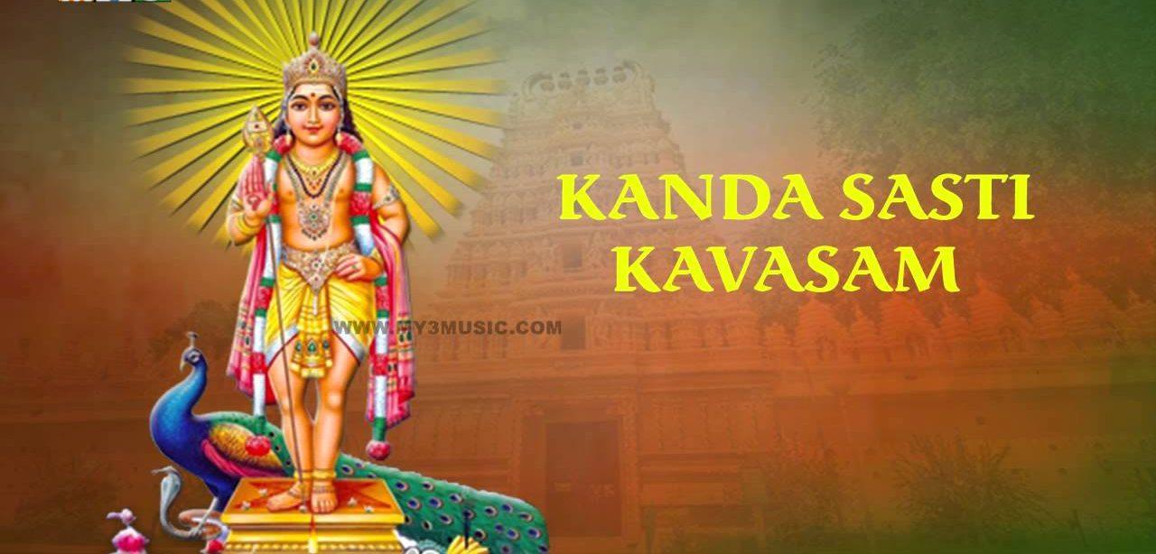 Kantha Sasti Kavasam Mp3 Free Download