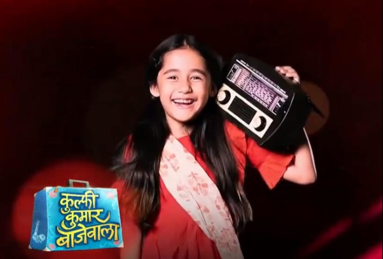 Photo of Kulfi Kumar Bajewala Songs Download Mp4 In 720p HD For Free