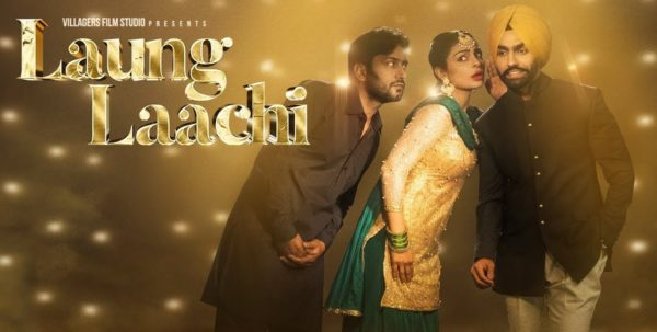 laung laachi song video download