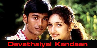 Devathayai Kanden Song Download