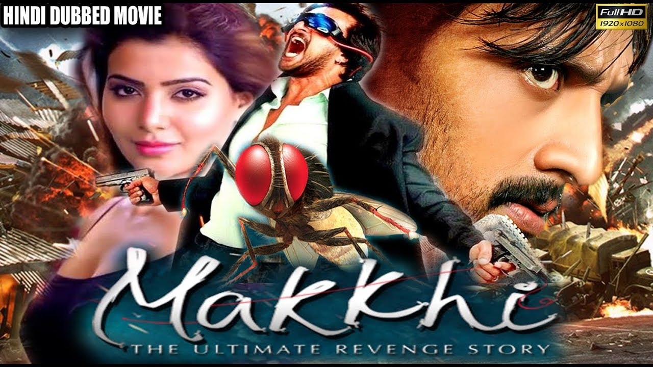 Photo of Makkhi Full Movie Download In 720p and 1080p For Free