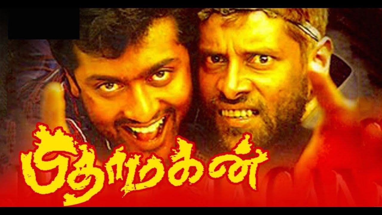 Pithamagan Songs Download