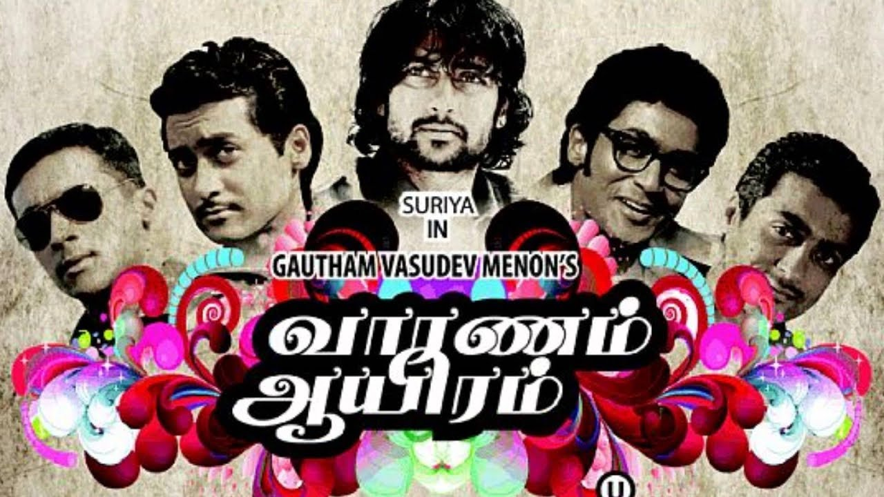 Photo of Vaaranam Aayiram Mp3 Songs Download 5starmusiq