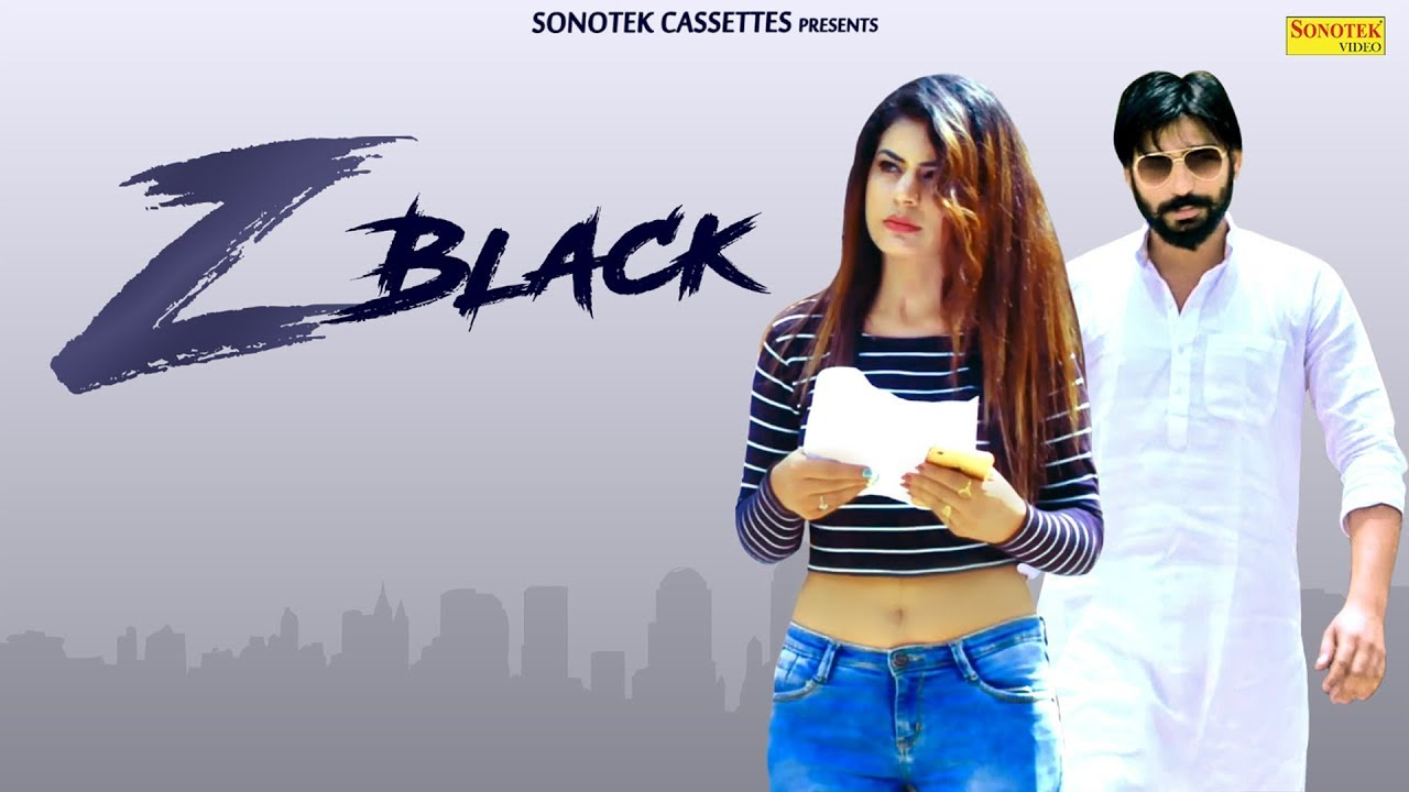 Photo of Z Black Song Mp3 Download In 320Kbps HD For Free