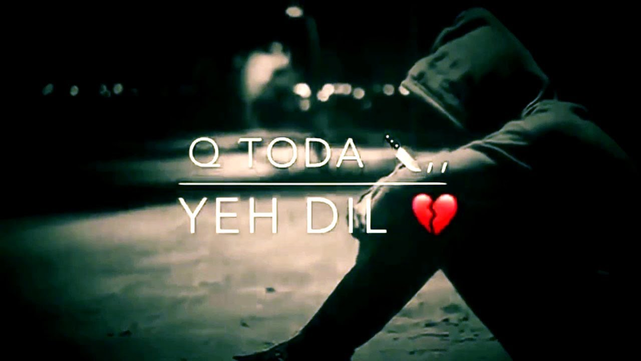 Ye Dil Kyu Toda Mp3 Song Download