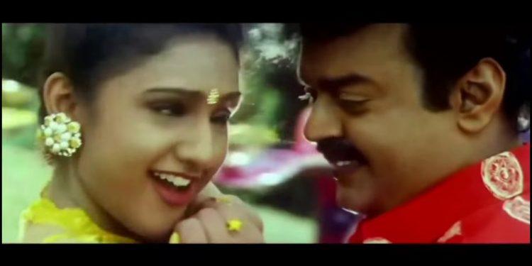 Manakkum Santhaname Mp3 Song Download