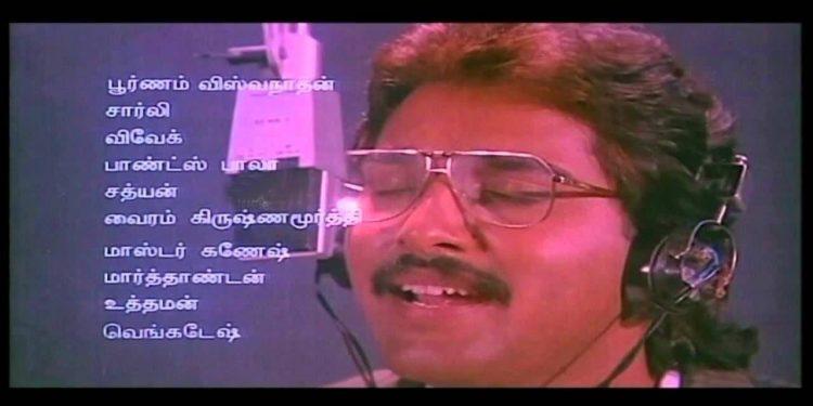 Kalyana Malai Song Download