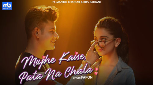 Mujhe Kaise Pata Na Chala Mp3 Download