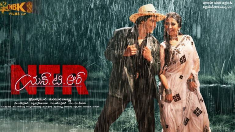 Ntr Mp3 Songs Download