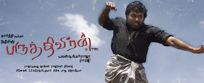Paruthiveeran Songs Download In 320kbps Hd For Free Quirkybyte