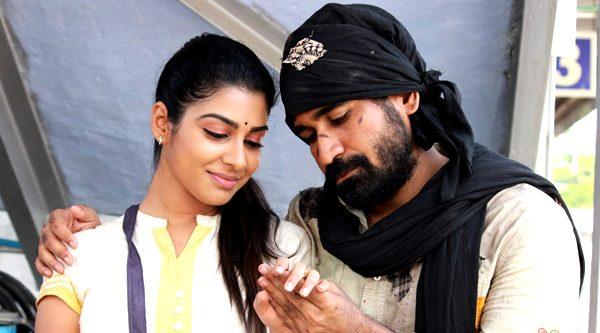 Pichaikkaran Tamil Full Movie