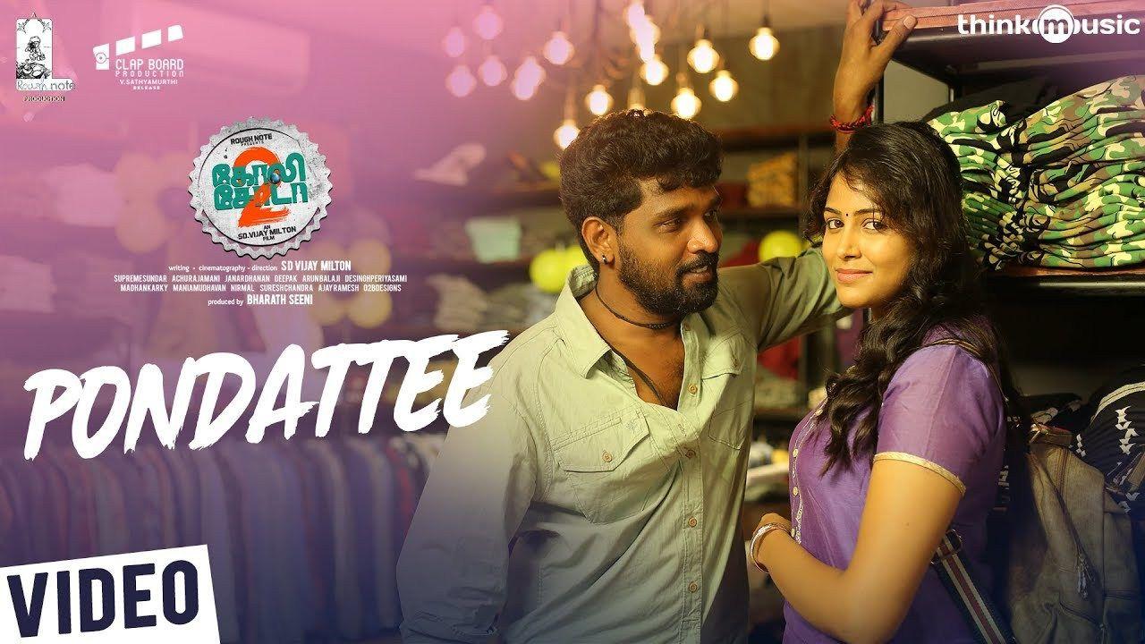 En Pondati Nee Song Download