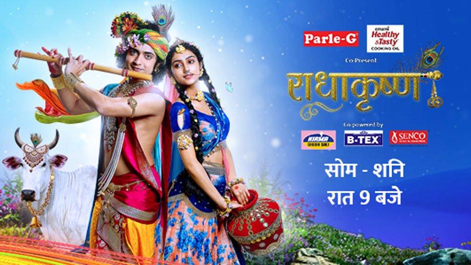 O Kanha O Krishna Mp3 Song Download