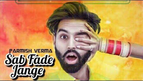 Sab Fade Jange Song Video Download