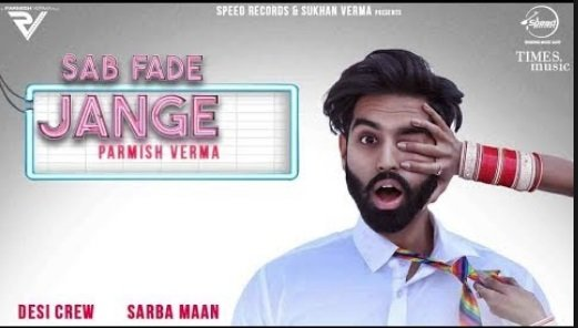 Photo of Sab Fade Jange Song Video Download In 720p HD