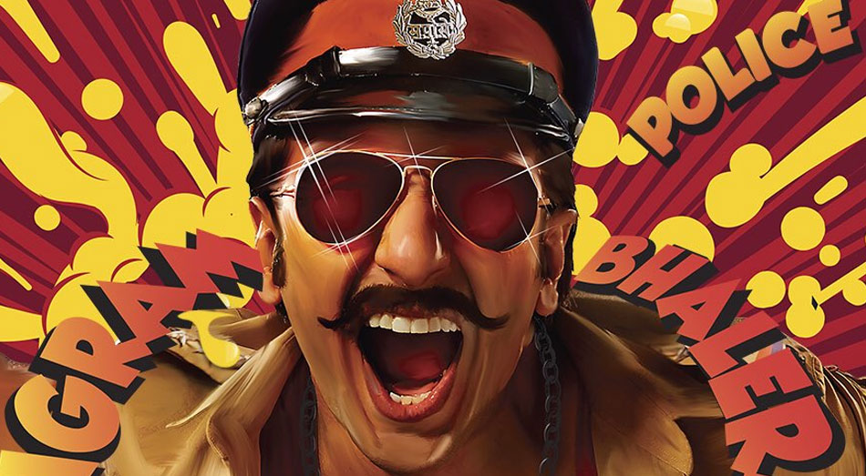 Photo of Simmba Mp3 320kbps Download In High Definition (HD) For Free