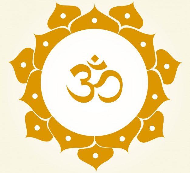 Gayatri Mantra Mp3 Download