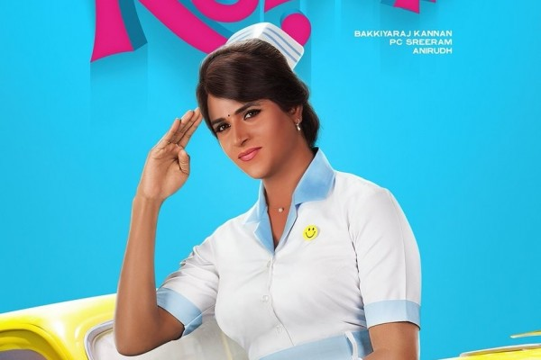 Remo Mp3 Song Download in 320Kbps HD For Free - QuirkyByte