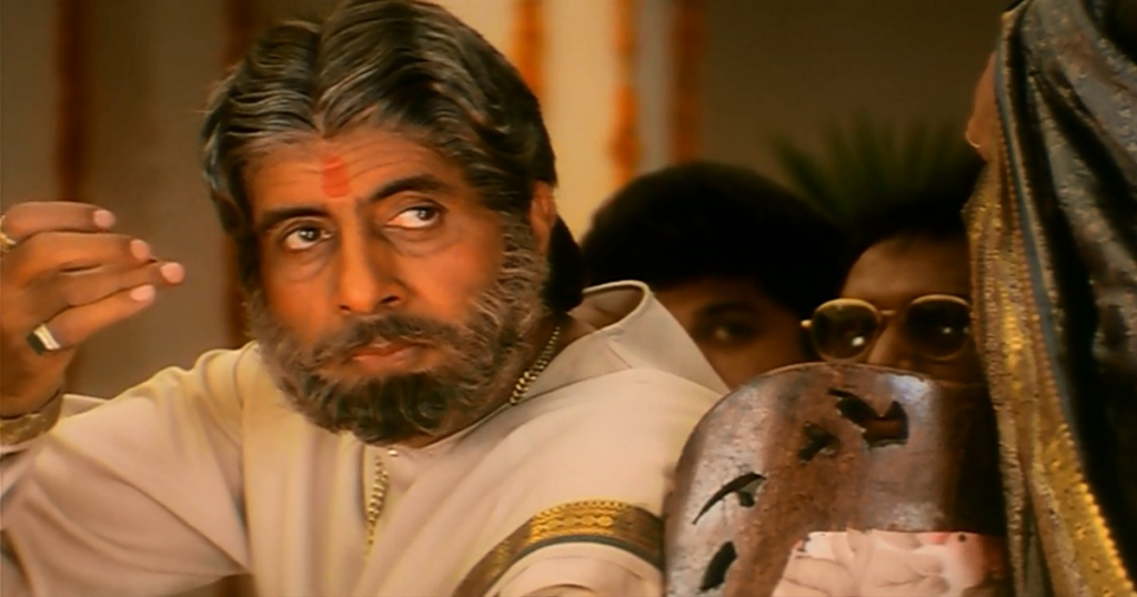 Sooryavansham Full Movie Download
