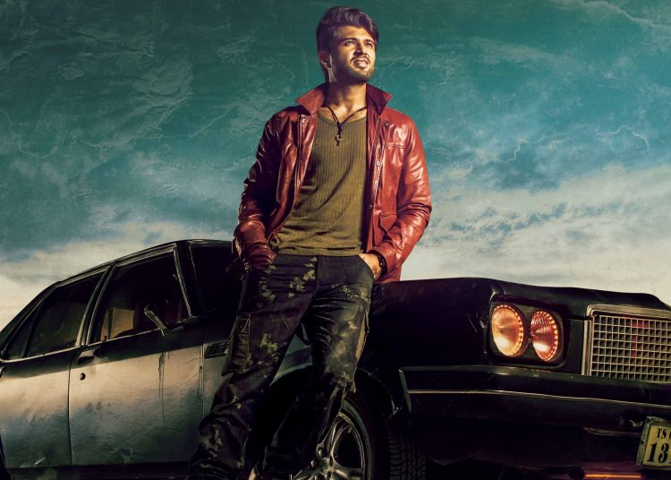 Taxiwala Full Movie Download